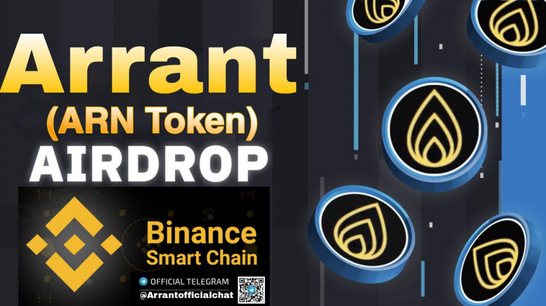 Total giveaway of 150 000 000 ARN tokens